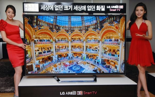 LG 84-inch 4K TV Ultra HD: Massive price and massive specs