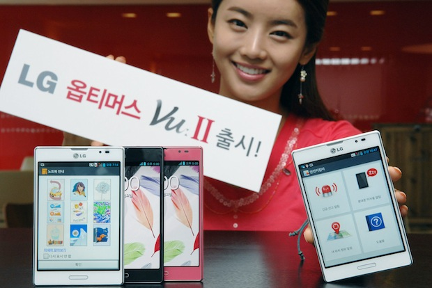 LG introduced the Optimus Vu II as an alternative to Galaxy Note II