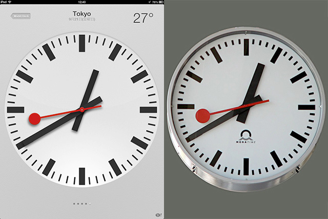Swiss watch design