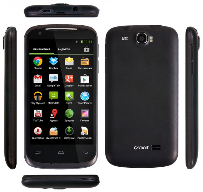 "Gigabyte GSmart GS202 smartphone dual SIM, 4.3"" IPS-display & Price $250: Specs & Features"
