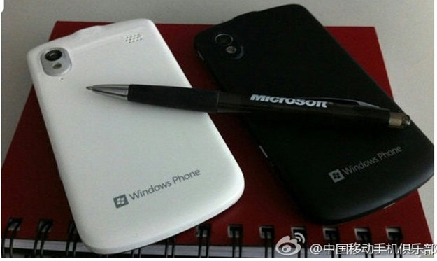ZTE Windows Phone 8 will be the world's largest smartphone or phablet: Specs & Features