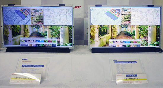 SHARP IGZO Technology Display Comparison (source:Sharp)