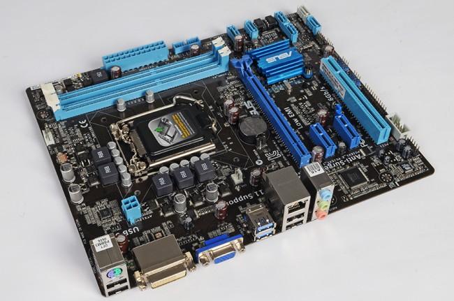 ASUS P8B75-M LX motherboard